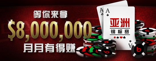 【博狗扑克】,000,000奖池 足额保证