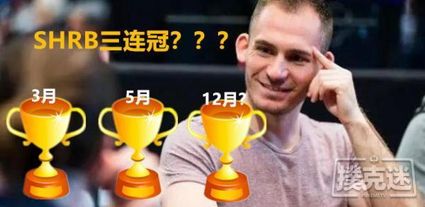 【Bodog博狗】2018年收尾赛:超高额豪客碗和WPT五钻经典赛