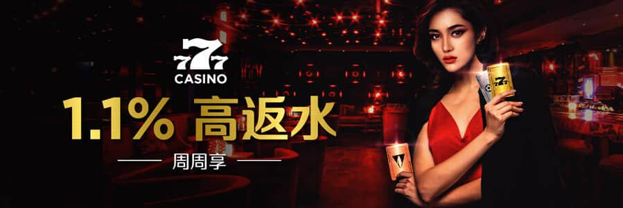 博狗扑克VIP - 娱乐场每周返水奖励高达1.1%