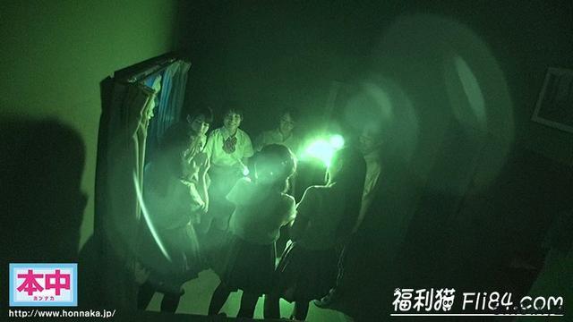 HNDS-068:本中10周年后夜祭!谁受惊就得受精!